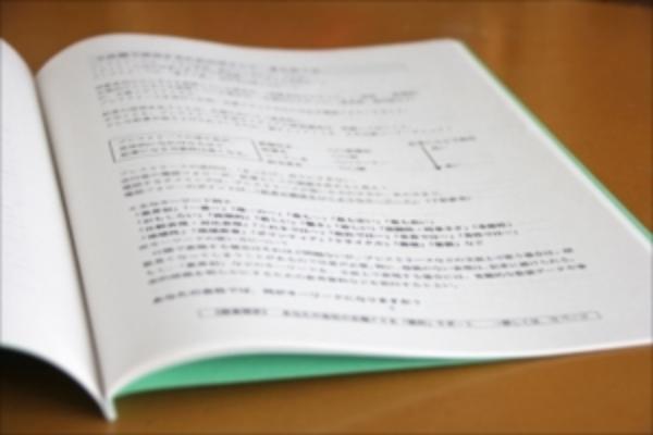 データプリントアウトを検討するなら 会社・個人に対応する【いんさつ工房in好文の木】へ依頼 ~コピーとプリンターでは印刷の費用は違う?~